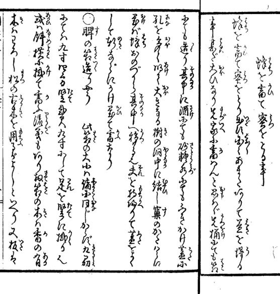 大蔵永常(1859)『広益国産考』